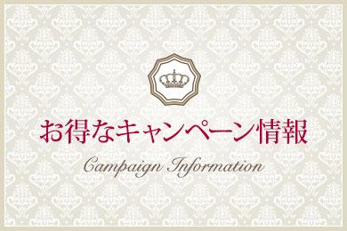 bn_topics_campaign